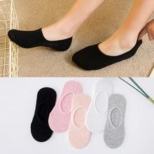 Однотонная повседневная обувь модные элегантные удобные, из бамбукового волокна Для женщин носочки-Тапочки хлопковые носки сезон: весна–лето короткие носки