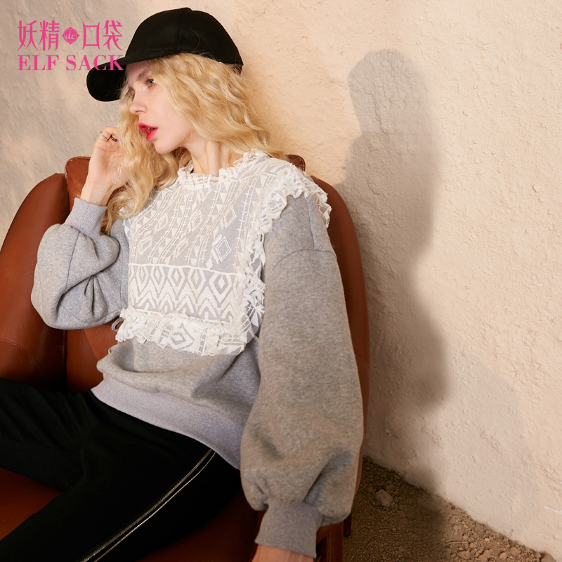 ELF SACK Lace Thick Women Sweatshirts 1744025