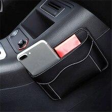 متعددة الوظائف حقيبة كيس سيارة صندوق تخزين السيارات جمع حقيبة ل بطاقات الهاتف المحمول مثبت حقيبة الداخلية اكسسوارات