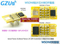 Бесплатная доставка QFN8 к DIP8 Программист Адаптер WSON8 DFN8 MLF8 в DIP8 разъем для 25xxx 8x6 мм 6x5 мм