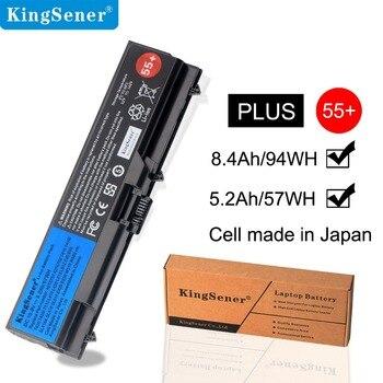 KingSener batterie d