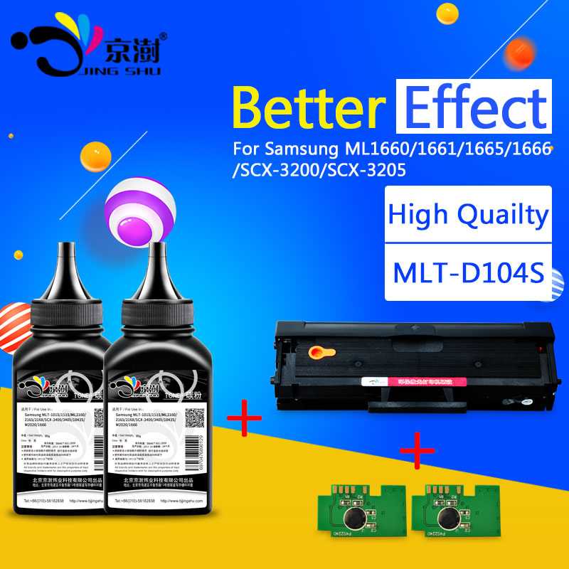 1 toner cartridge 2x80g toner powder 2 chip mlt d104s 1043 compatible for Samsung ML 1660