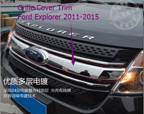 Chrome Front Centre Grill Grille Cover Trim For Ford