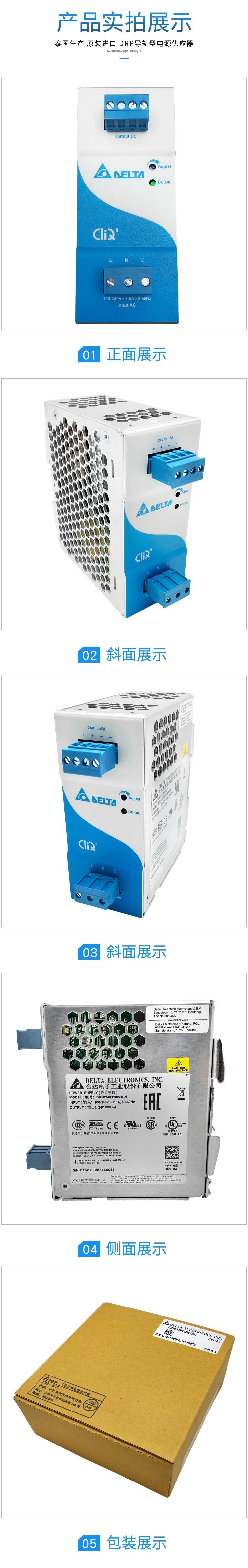 New in Box Delta Power Supply DRP024V120W1BN One Year Warranty!