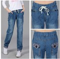 Plus Size Casual Comfortable Loose Wide Leg Pants Women's Print Cuffs Straight Jeans Elastic Waist Full Length Trousers LY396