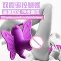 Беспроводной Пульт Дистанционного Управления Бабочка Дилдо Вибрационный Трусики Ремень на Вибратор клитор стимуляция секс игрушки для женщин продукты секса