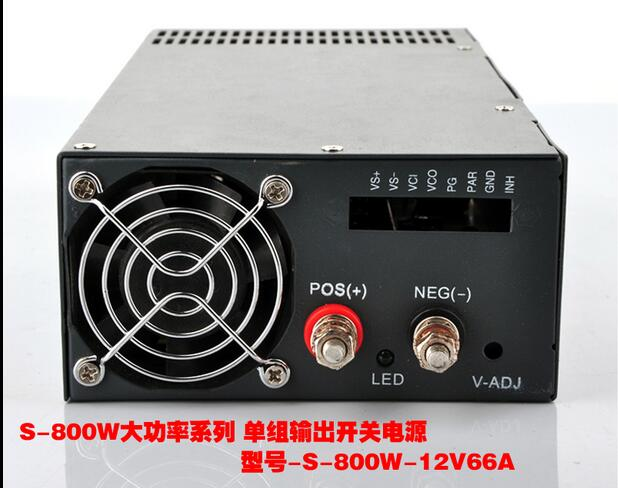 801 watt 36 volt 22 amp AC/DC high power switching power supply 795w 36v 22A AC/DC high power industrial transformer801 watt 36 volt 22 amp AC/DC high power switching power supply 795w 36v 22A AC/DC high power industrial transformer