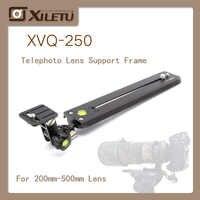 XILETU XVQ-250 Long-focus Lens Bracket Adapter Tripod Monopods For 200mm-500mm Lens Interface Screw 1/4'-3/8 inch