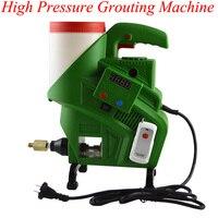 Электрический высокого давления машина для нагнетания цементного раствора водостойкий Затирка насос починка утечки 220 В высокого давления