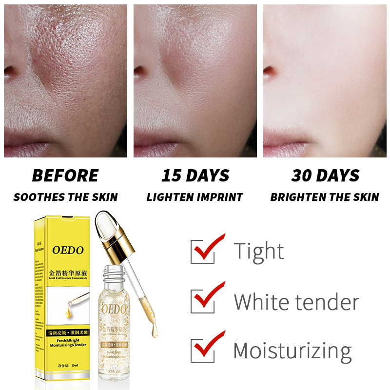 Skin Care Pure 24K Gold Essence Day Cream Anti Wrinkle Face Care Anti Aging Collagen Whitening Moisturizing Hyaluronic Acid 1PCS 3