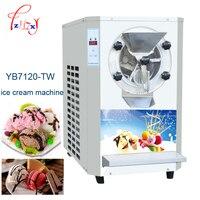 YB7120 TW Commercial Hard Ice Cream Machine Ice Cream Machine 6L Batch Freezer Machine Ice Cream Maker 220v 110v 1pc|Ice Cream Makers| |  -