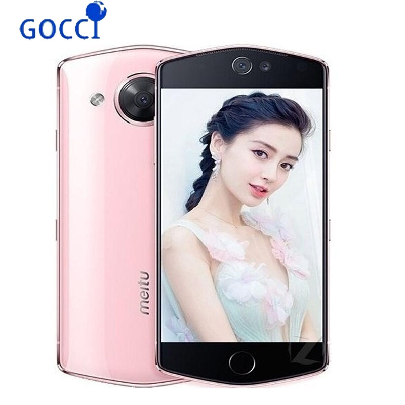 Meitu M8s 5 2 inch 3000mAh Helio x27 ten core cpu 12MP 500MP and 21MP beauty