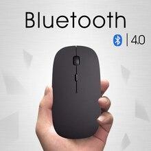 Новая Bluetooth 4,0 Беспроводная мышь мини перезаряжаемая компьютерная мышь для Dell acer Hp Asus мышь оптическая Бесшумная клик для Mac/Win10