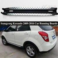 Jioyng para ssangyong korando 2009-2016 carro estribos barra de passo lateral auto pedais barras nerf brandnew