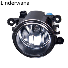 Fog font b Lamp b font Assembly Super Bright Fog Light For Suzuki Grand Vitara Alto