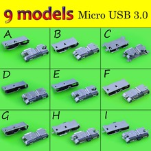 цена на 9 models Micro USB 3.0 10P female connector jack SMT & DIP USB socket for laptop phone