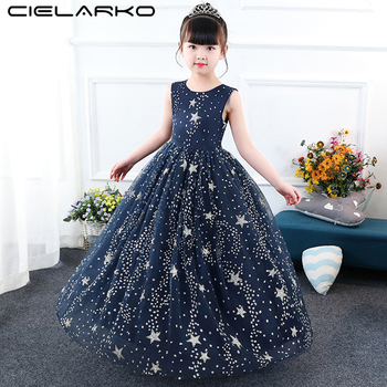 Cielarko Formal Girls Long Dress Sequin Star Princess Evening Dresses Pageant Kids Party Ball Gown Children Vintage Frock 3-13Y