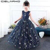 bf77375b31e40b Cielarko Formal Girls Long Dress Sequin Star Princess Evening Dresses  Pageant Kids Party Ball Gown Children