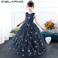 Cielarko Formal Girls Long Dress Sequin Star Princess Evening Dresses Pageant 2018 Kids Party Ball Gown Children Vintage Frock