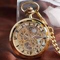 2016 Роскошные Золотые Скелтон Открытым Лицом Прозрачный Механическая Рука Обмотки Карманные Брелок Часы Старинные Часы Для Мужчин и для Женщин Рождественский Подарок