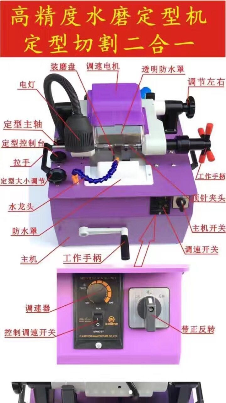 New Arrival!!! 220V Beads levigator/setting machine/make-up machine, Jeweller/jewelry making machine new manual shoe making sewing machine