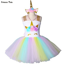 Children Girls Unicorn Tutu Dress Rainbow Princess Kids Birthday Party Dress Girls Christmas Halloween Pony Cosplay Costume 1-14