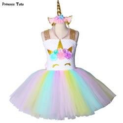 Children Girls Unicorn Tutu Dress Rainbow Princess Kids Birthday Party Dress Girls Christmas Halloween Pony Cosplay Costume 1-14