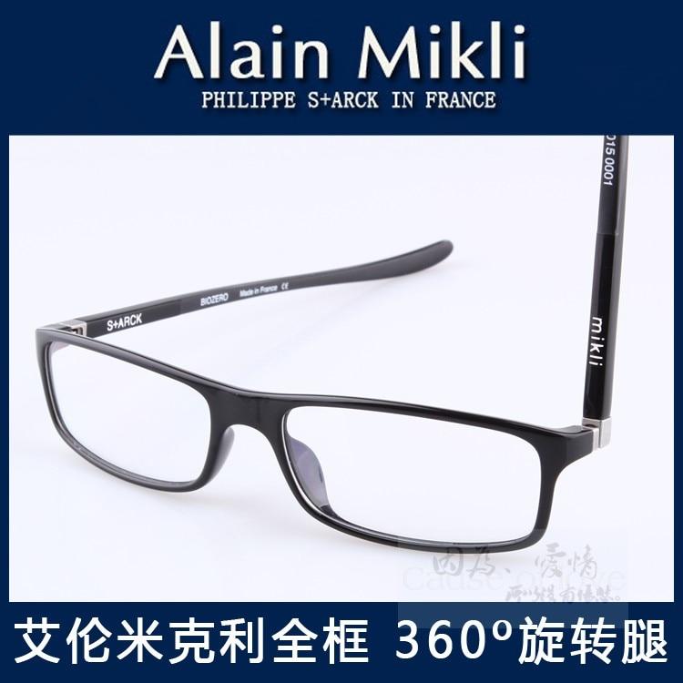 Mikli gafas de miopía enmarcan pl1015 moda marco de fotograma ...