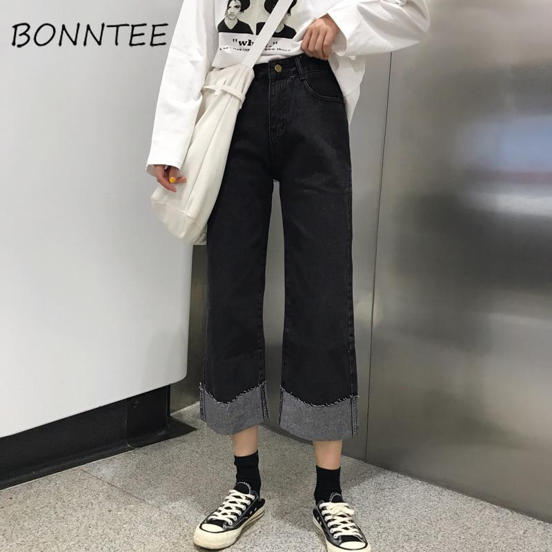 Jeans Women Loose Harajuku Mid Waist Wide Leg Pants Womens Korean Casual Daily Students Simple Black Denim Trousers All-match
