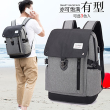 New leisure backpack, student USB rechargeable anti-theft bag