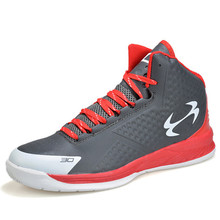 New Original font b basketball b font shoes for men and women Wear rubber cushion breathable