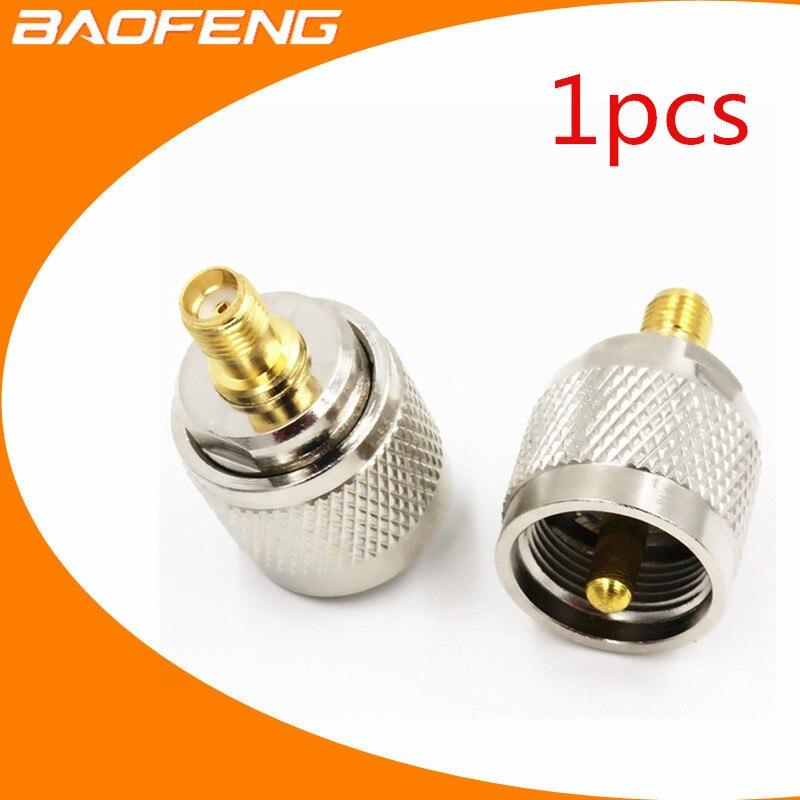 For Baofeng UV-3R UV-5R Radio Antenna RF Connector Silve SMA-F to BNC-F Adapter