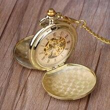 Ретро часы с золотым карманом и брелоком, полностью двойные Механические карманные часы с гравировкой для мужчин и женщин, карманные часы с цепочкой