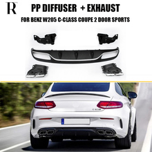 купить C63 Style 4 Outlet PP Rear Diffuser with Exhaust Tips for Benz C205 Coupe 2DR C200 C220 C300 C43 With Amg Package 2015 - 2022 дешево