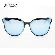 MISSKY кошачий глаз поляризованные солнцезащитные очки синие линзы высокого  класса дизайн горячей стиль звезды женские и 1c5b8be943f38