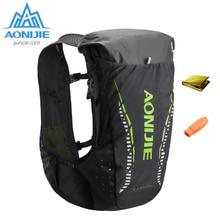 18L Super Lightweight Hydration Backpack Running Water Bladder Vest Climbing Marathon Cycling Bag