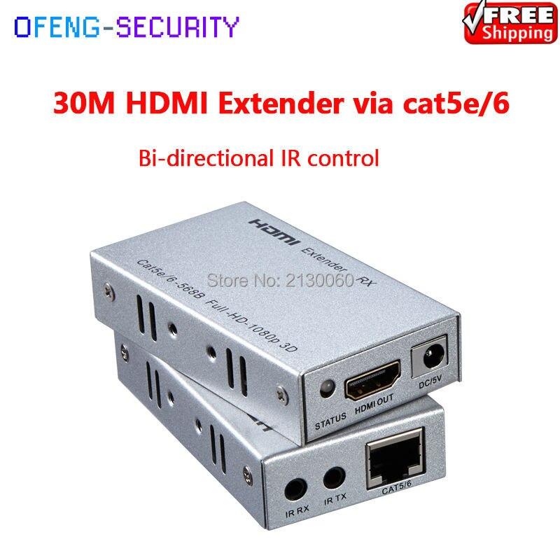 HDMI Extender Single Via Cat5e/6 , With ,Bi-directional IR Control 30m