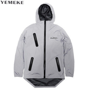 c3ed2c4abe372 YEMEKE Erkekler Ceketler 2017 Yeni Sıcak Satış Adam Kapüşonlu Ince Ceketler  Erkek Hoodie Ince Rüzgarlık Hafif M-2XL XXH37