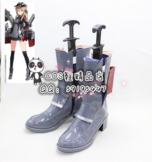 Kantai Collection Prinz Eugen Girls Gray Halloween Cosplay Shoes Boots X002
