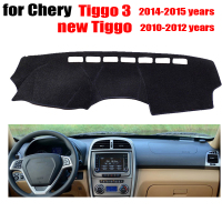 Car Dashboard Cover For Chery New TIGGO 2010 To 2012 For Tiggo 3 2014 2015 Left