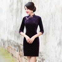 Purple Elegant Chinese Women S Velour Cheongsam Hot Sale Traditional Style Mini Qipao Dress Size S