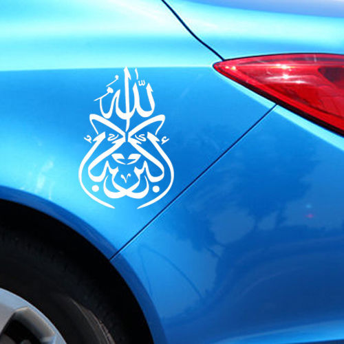 Hot sale islamic pattern car decorative bumper sticker muslim car mural vinyl removable car decal y