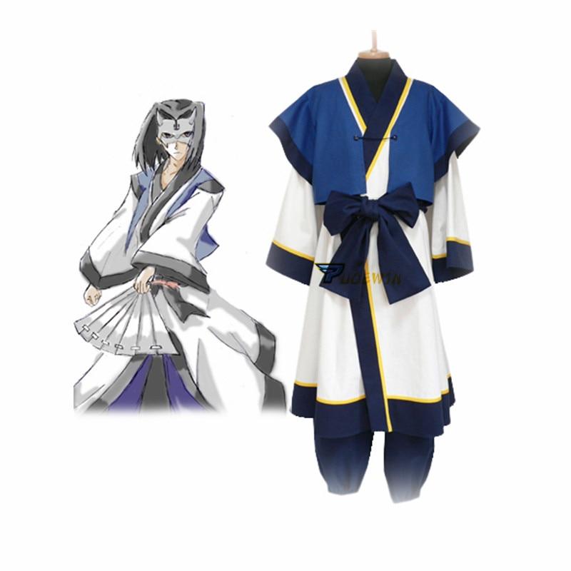 Anime Utawarerumono Hakuoro Cosplay Costume Custom Made Kimono Uniform Costume