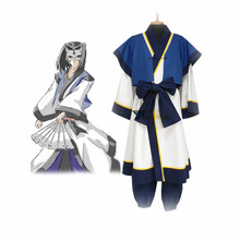 Anime Utawarerumono Hakuoro Cosplay Costume Custom Made Kimono Uniform Costume custom made anime phoenix wright ryuichi naruhodo dress fashion uniform cosply costume shirt coat pants