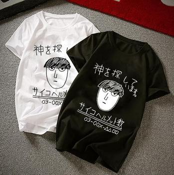 Cosplay goods clothing store - Las pequeñas órdenes Tienda Online ... 198b053f4e0