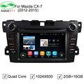 HD 1024*600 ROM 16 GB Quad Core Android 5.1.1 DVD Player Do Carro para Mazda CX-7 CX7 CX 7 Stereo Radio 4G WiFi GPS navegação