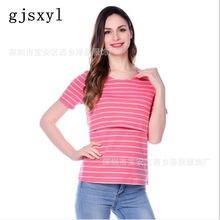 4c67a3633 Moda embarazo maternidad ropa maternidad Tops T-shirt camisa de  amamantamiento Tops de enfermería