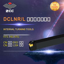 ZCC CNC lathe tool holder DCLNR DCLNL tungsten carbide cutting tool plate tools holder for cnc