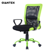High Back Mesh Adjustable Office Chair Executive Chair Boss Lift Chair Swivel Chair Office Furniture HW50237
