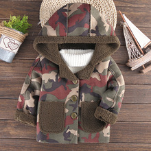 baby boy jacket  boys leather girls coats and jackets long coat